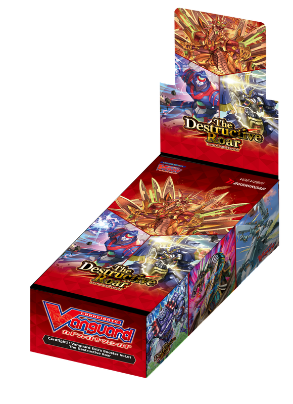 Cardfight!! Vanguard V-EB01 The Destructive Roar Extra Booster Box