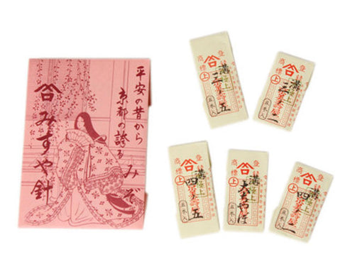 Misuya Hand Sewing Needles Set of 25 みすや