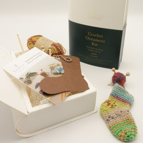 Crocheted Stocking Kit with Mini Charm
