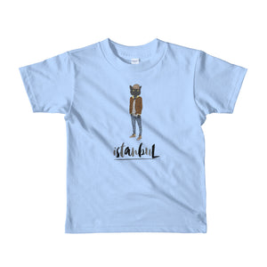 Many Cities, One World Short sleeve kids t-shirt (tenth in a series)