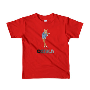 Many Cities, One World Short sleeve kids t-shirt (fifth in a series)