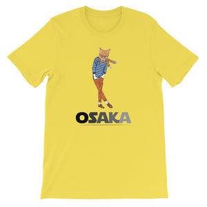 Many Cities One World Osaka Women's T-Shirt