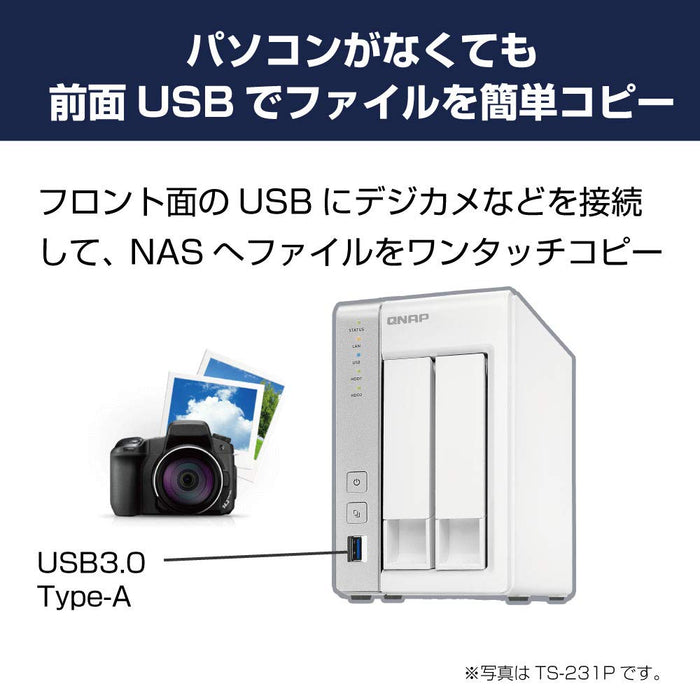 QNAP TS-131P-US Personal Cloud NAS with DLNA, Mobile apps and Airplay  Support  ARM Cortex A15 1 7GHz Dual Core, 1GB RAM