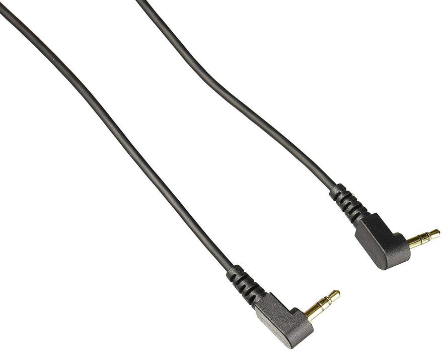 Plantronics Standard Headset Cable (84757-01)