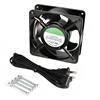 StarTech Accessory  12cm Fan Kit for Server Rack Cabinet Retail (ACFANKIT12) - V&L Canada