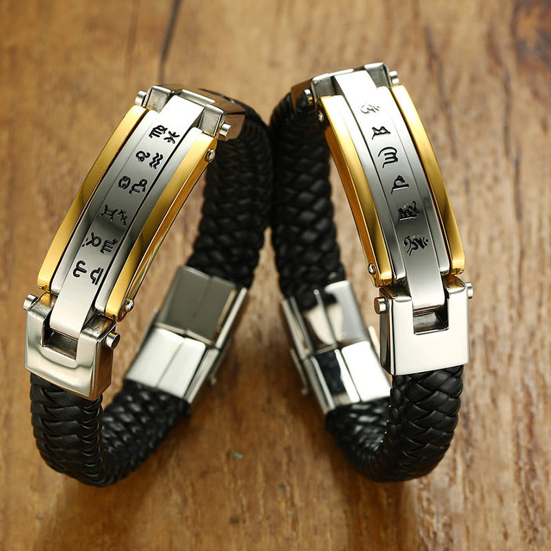 Leather Stainless Steel Bracelet - Valerian Boutique
