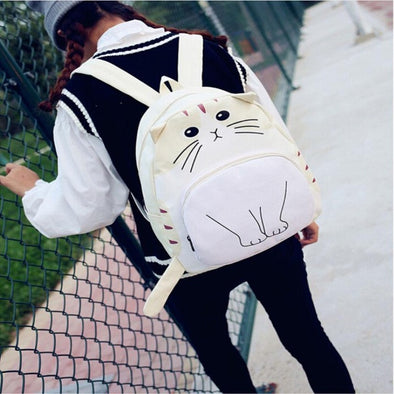 Women's Lovely Cat Backpack