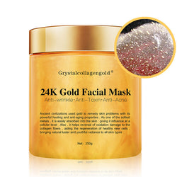 Brushed Mask-Special offer