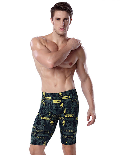 Casual Comfortable Mens Swimming Trunks