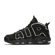 Nike Air More Uptempo Men's Basketball Shoes