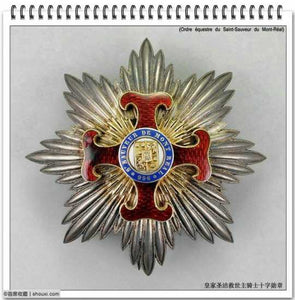 Spanish Royal Holy Savior Knight Badge