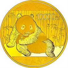 2015 gold panda coin 1000 yuan china mint