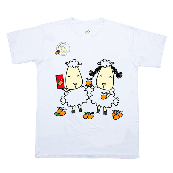 LIMITED EDITION - Unisex Short Sleeve T-Shirt Baa Baa White with Mandarin
