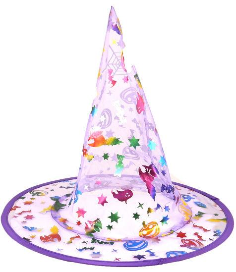 Purple Multi-Coloured Witches Hat - Child - Party Perfecto