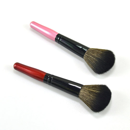 Buy Professional Makeup Blending Brush Make-up Blush Powder Brush with Wooden Holder from Castookie Free Worldwide Shipping
