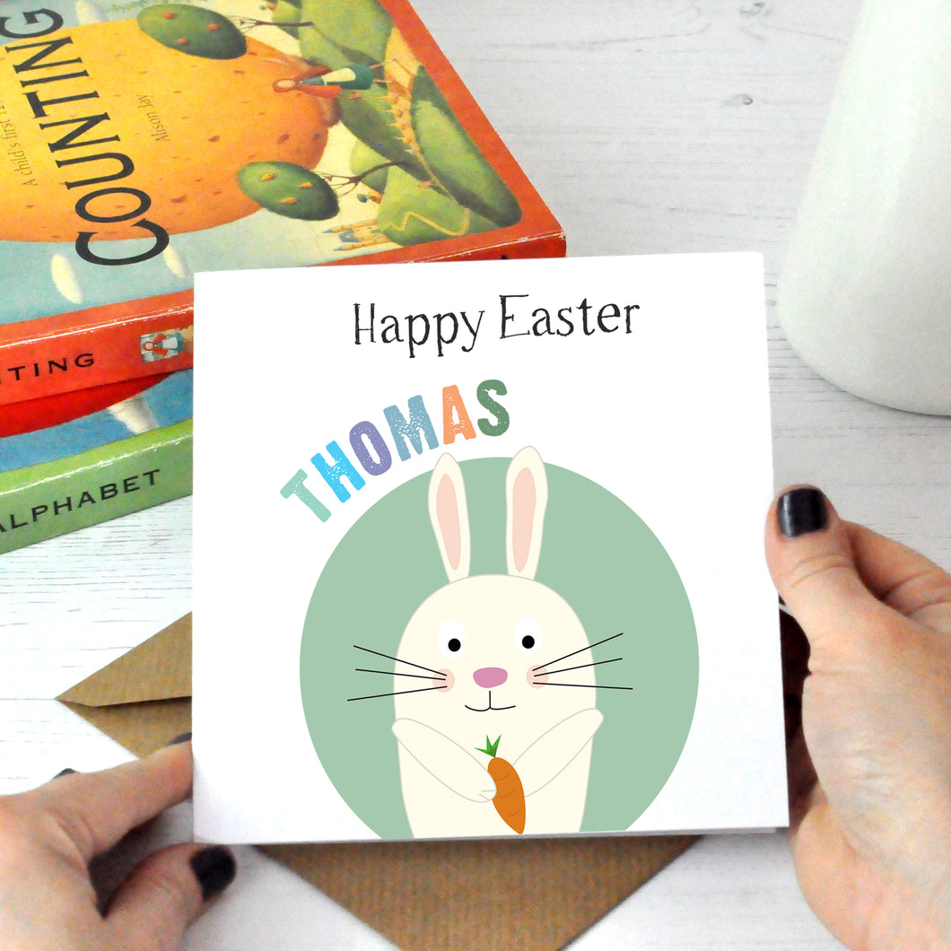 Cute Personalised Easter Card