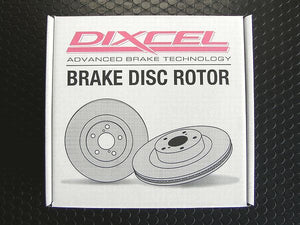 2001/06 DC5 Type R Rotors & Pads (Slotted/Blanks)