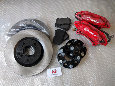 DC5 Type R Brembo Conversion Kit (NEWLY REVISED)