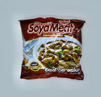 Delmege Soya-Meat Chicken Flavour