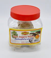 Palmyra Jaggery ( Panam Karupatti ) | பனங்கட்டி | 3  Piece ( Wrapped in Palmyra leaf)