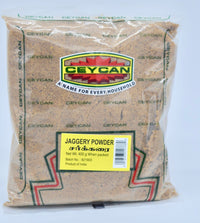Jaggery (Palm)Powder