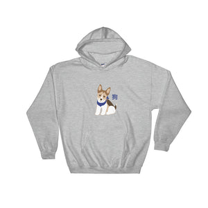 Chinese Year of the Dog - Hooded Sweatshirt