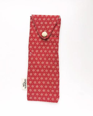 Red (Small Patterned) Cutlery/Straw Pouch - Agnes LDN