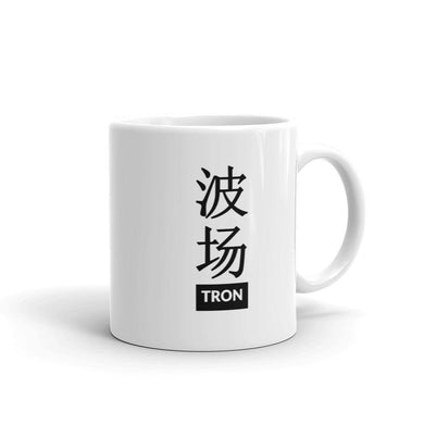 HODL | BTFD x Year of Tron Limited Edition Mug-Mug-HODL | BTFD-11oz-HODL | BTFD