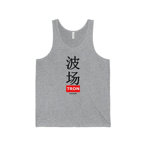 Year of Tron Supreme  Tank Top
