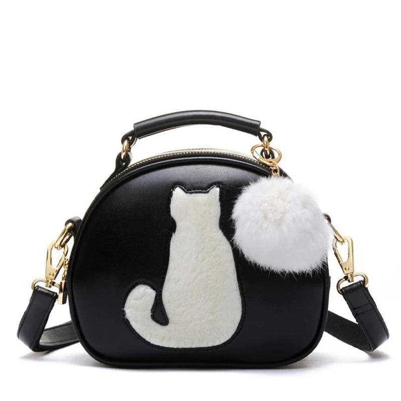 Cute Cat Pattern Women Crossbody Bag - fashionshoeshouse