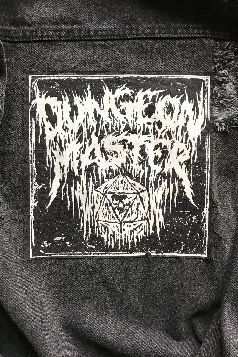 Dungeon Master - Back Patch - GAMETEEUK