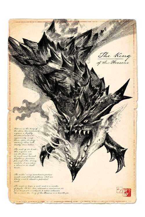 The King - Dragon Art Print - GAMETEEUK