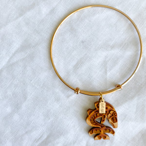 Sustainable Lucky Fish Charm Bracelet