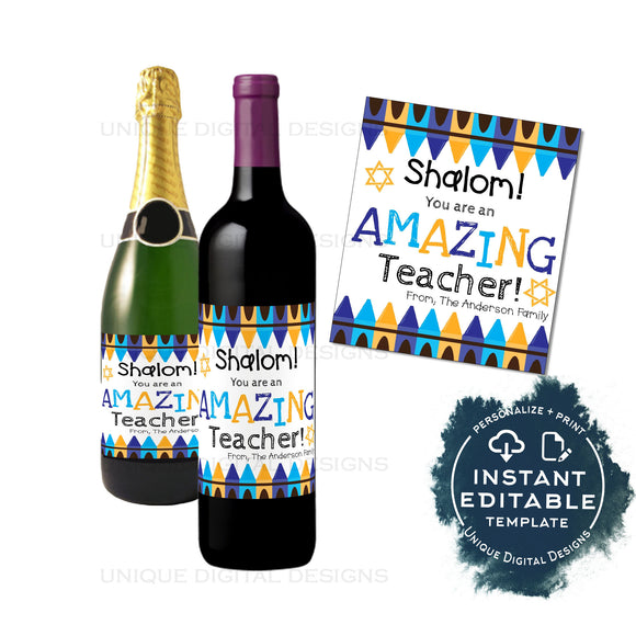 Editable Teacher Appreciation Hanukkah Gift, Personalized Chanukah Wine Bottle Label Sticker Gift for Teacher Staff Printable INSTANT ACCESS