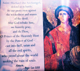 Archangel Michael Revocation  Uncrossing & Protection Blessed Incense