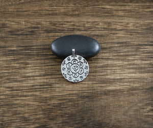 Sterling Silver Artisan OHM Charm -- SS/CH2/CR80