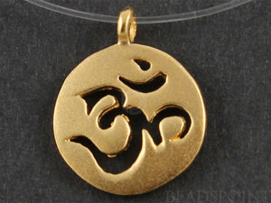 24K Gold Vermeil Over Sterling Silver OHM Cut Out Charm -- VM/CH2/CR39 - Beadspoint