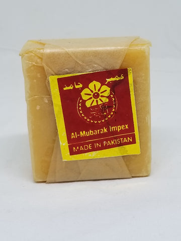 Ambar fragrance soap small size. صابون العنبر
