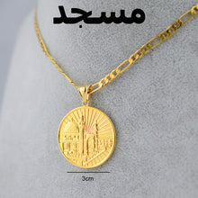 Load image into Gallery viewer, Mosque/masjid Pendant Necklace with chain