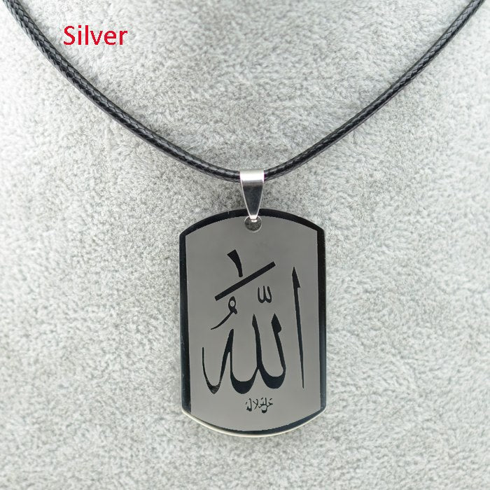 Allah Stainless Steel Pendant Rope chain
