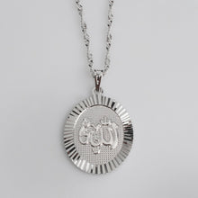 Load image into Gallery viewer, Silver Round Allah Pendant Necklaces with Chain