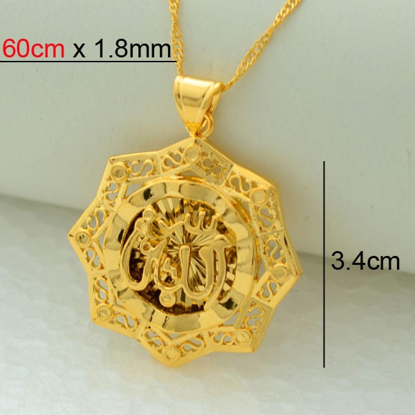 Allah Pendant Necklace with chain