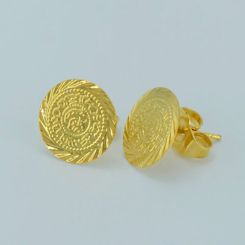Coin Stud Earrings for Women/Girl Gold Color
