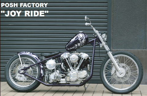 Harley Davidson After Market Parts