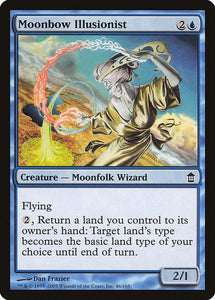 Moonbow Illusionist