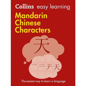Collins Easy Learning Mandarin Chinese Characters: Trusted Support for - HarperCollins Publishers 9780008196042