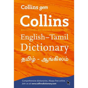 Collins Gem English-Tamil/Tamil-English Dictionary - HarperCollins Publishers 9780007387151