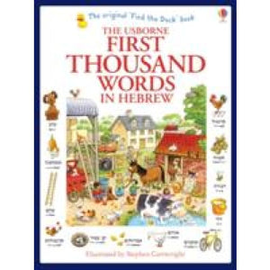 First Thousand Words in Hebrew - Usborne Books 9781409570363