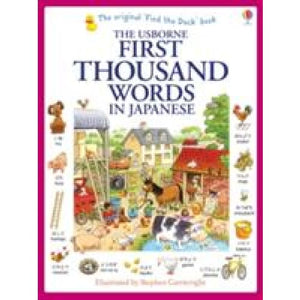 First Thousand Words in Japanese - Usborne Books 9781409570370
