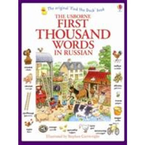 First Thousand Words in Russian - Usborne Books 9781409570165